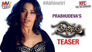 Abhinetri Movie Teaser