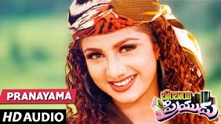 Pranayama Full Song || Bombay Priyudu