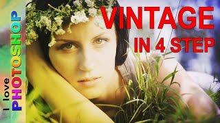 Photoshop tutorial italiano - Effetto Vintage in 4 step