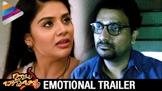 Babu Baga Busy Emotional Trailer | Srinivas Avasarala | Sreemukhi | Tejaswi Madivada | Mishti