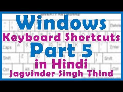 Windows Shorcut Part 5 in Hindi