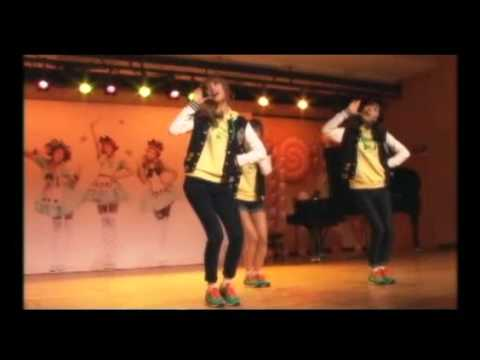 One Love - Official Fancam from Orange Caramel 1st fanmeeting