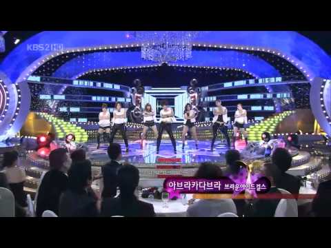 [HD] G7 Special Stage - Yuri & Sunny & Narsha & Hyomin & Hara & Sunhwa & HyunA
