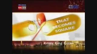 Do Knot Disturb Movie Trailer in HD 720p From desimovies.webs.com