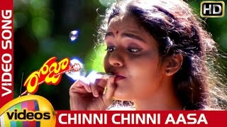 Chinni Chinni Aasa Video Song - Roja