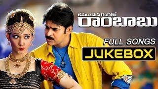 Cameraman Gangatho Rambabu Movie Songs Jukebox
