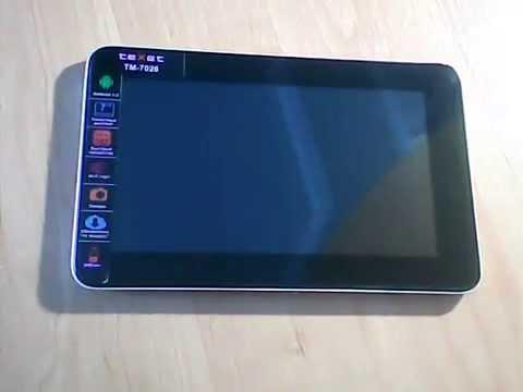 Скачать Игры На Планшет Андроид Texet Tm7024 Шахматы