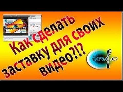 Как создать красивый ролик для ютуба - Naturapura.ru