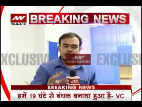 News Nation Exclusive interview with JNU Vice-chancellor Jagadesh Kumar
