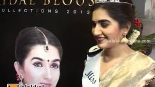 Mallika Kapoor at Bridal Blouse Collection 2013