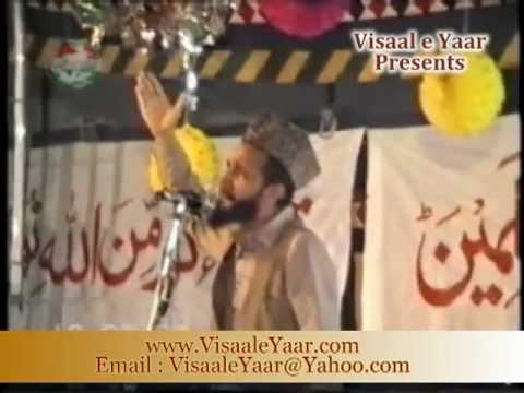 URDU NAAT( Aaj Mehfil Hai)MUHAMMAD Ali Zahoori.By  Naat E Habib