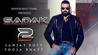 Sadak 2 | Sanjay Dutt | Pooja Bhatt Upcoming Movie 2018 |Trailer |Fanmade