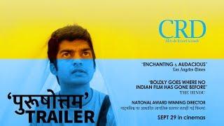 CRD Purushottam Trailer 2