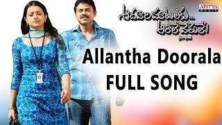 Allantha Doorala Full Song - Aadavari Matalaku Ardhalu Veruley