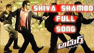 Shiva Shambo Full Song || Adhurs