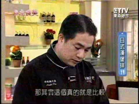 日式漢堡排(上)【潘盟仁】