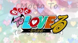 ♥Motto To Love Ru OP and ED♥ view on youtube.com tube online.