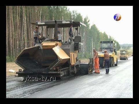 Заканчивается строительство первой очереди объездной дороги стоимостью 140 млн рублей