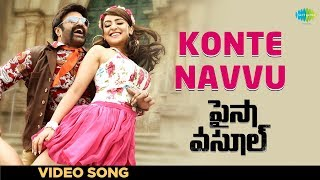 Konte Navvu - Video Song | Paisa Vasool