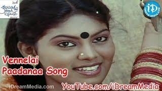 Vennelai Paadanaa Song - Sri Kanaka Mahalaxmi Recording Dance Troop