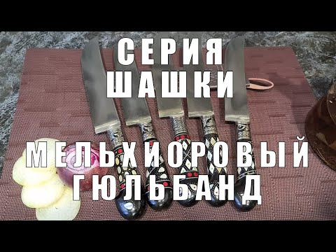 """Узбекский нож пичак от усто Ибрагима """"Хотч"""""""