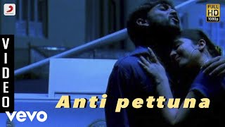 16 Days - Anti pettuna Video