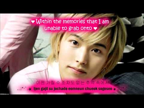 Super Junior DayDream [Eng Sub + Romanization + Hangul] HD