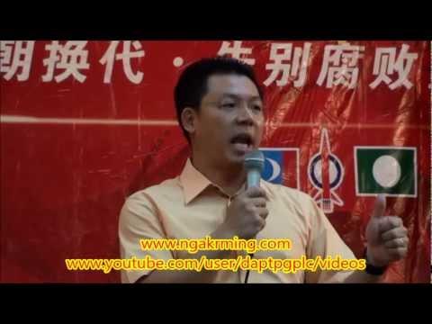 Nga Kor Ming 怡保精武礼堂民联政治座谈会 2013 Part 1/2