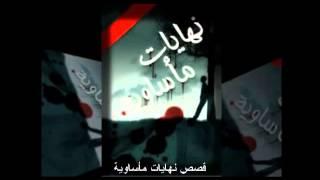الشيخ محمد الصاوي ليتني رائعه جدا