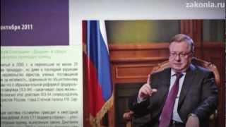Адвокат: «Закон - не книга о футболе» (ТРЕЙЛЕР - 2012)