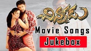 Chinnodu Telugu Movie Songs    Jukebox