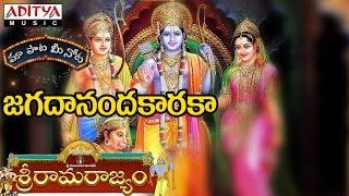 Jagadhanandhakaraka - Sri Rama Rajyam
