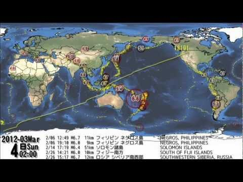 World Earthquakes 2010-2012 Visualization Map