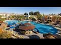 Отдых летом, Египет Когда лучше ехать