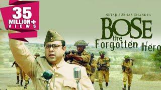 Netaji Subhas Chandra Bose : The Forgotten Hero (2004) Full Hindi Movie  Sachin Khedekar
