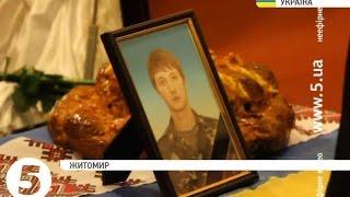 Житомир попрощався із загиблим біля Донецька десантником