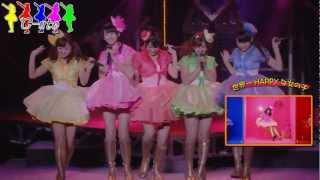 ℃-ute「世界一HAPPYな女の子」