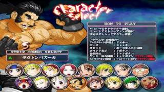 Super Strip Fighter IV Game Sample - PC/Doujin view on youtube.com tube online.