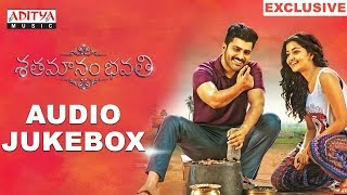 Shatamanam Bhavati - Jukebox