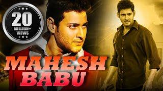 Mahesh Babu (2017) Latest Movie in Hindi Dubbed Full  Mahesh Babu South Movies Hindi Dubbed