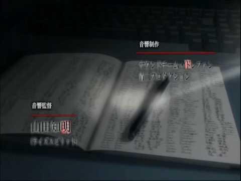 light se convierte en un shinigami (resumen death note).