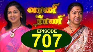 Vani Rani 20-07-2015 Suntv Serial | Watch Sun Tv Vani Rani Serial July 20, 2015