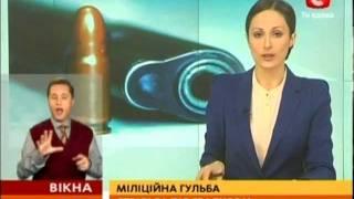 Милиционеры постреляли людей в кафе Житомира