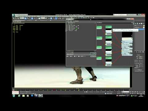3ds Max ステートセット機能を使ったAdobe After Effectsとの連携