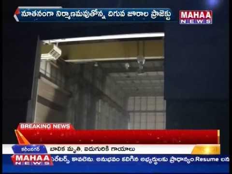Jurala Power Plant Underwater  -Mahaanews