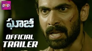Ghazi Telugu Movie Official Trailer