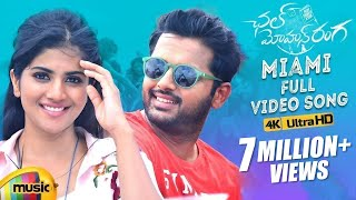 Miami Full Video Song - Chal Mohan Ranga
