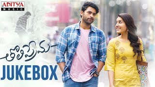 Tholi Prema Songs Jukebox