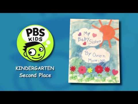 PBS Kids Writers Contest 2014 | My Baby Sister