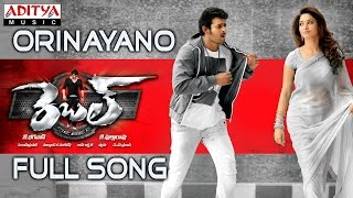 Orinayano Full Song || Rebel